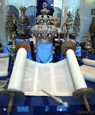 Jewish Museum in Budapest